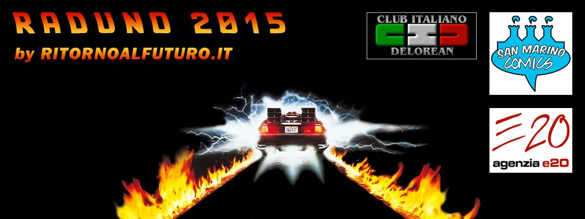 Raduno 2015 Ritorno al Futuro