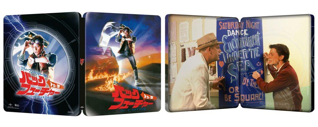 UK hmv exclusive japanese artwork 4K Ultra HD Ritorno al Futuro